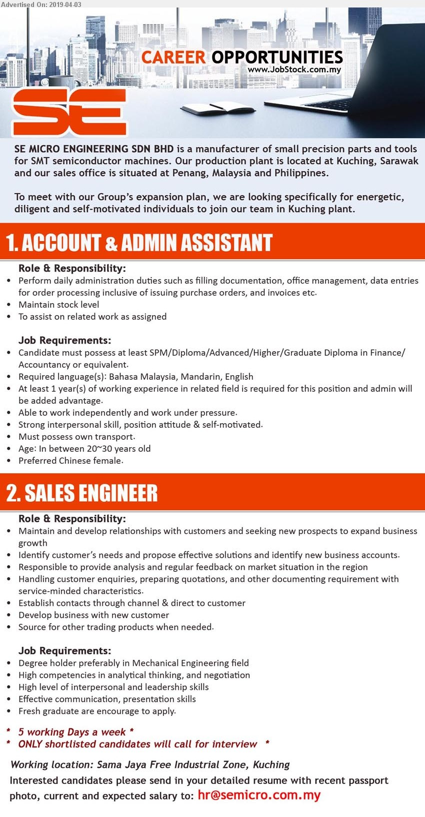 Advertisement Detail - SE MICRO ENGINEERING SDN BHD